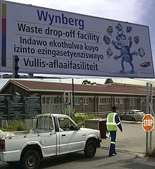 Wynberg drop-off facility picture